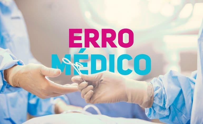 Artigo 'Erro médico e hospitalar – a quem devo recorrer?'