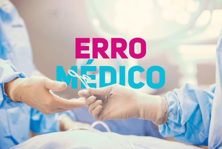 Erro médico e hospitalar